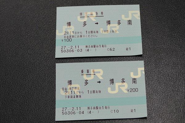 P1000402-1