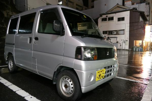 P1040515-1