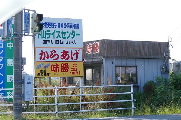 P1050331-1-5