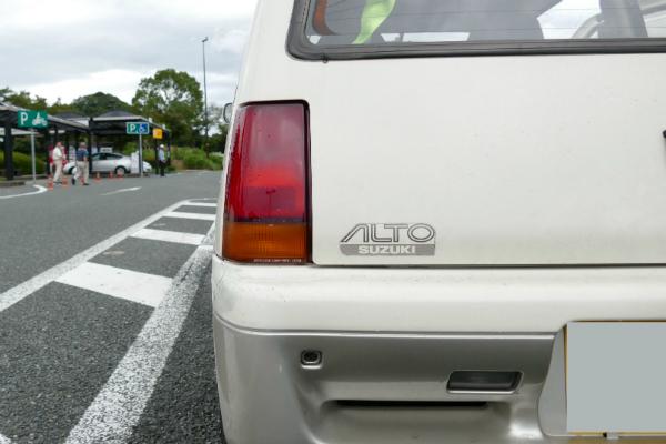 P1080619-1