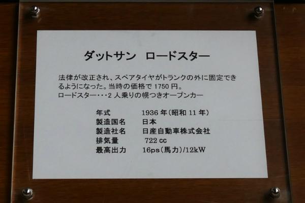 P1090499-1