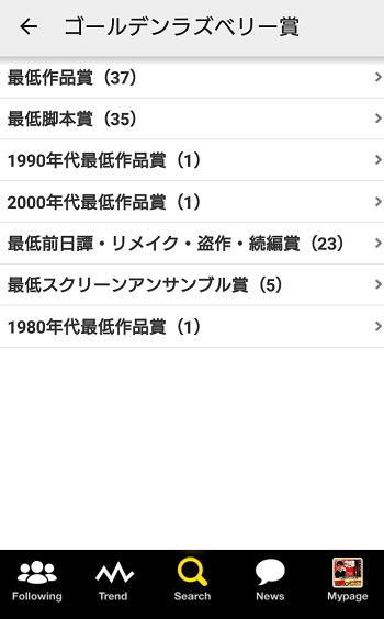 Screenshot_2016-04-12-16-53-00 (1)-6