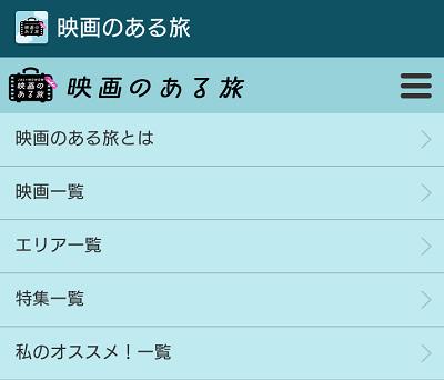 Screenshot_2016-04-12-22-15-54-6