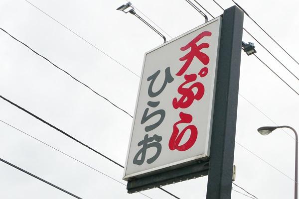 P1200067-1