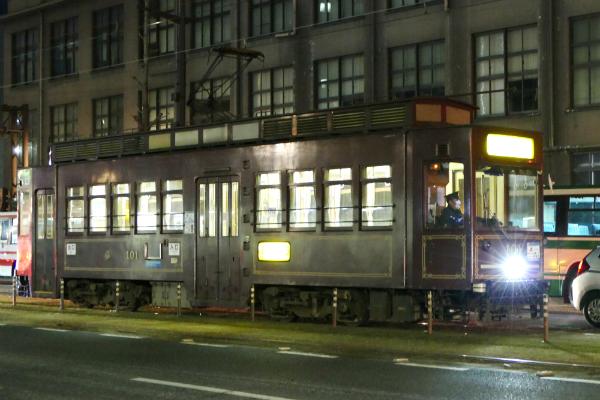 P1250930-09
