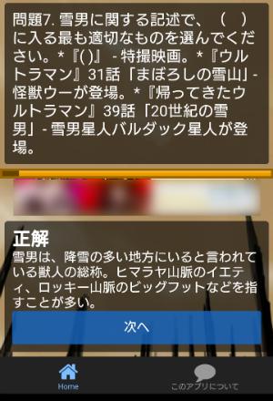 Screenshot_2017-02-10-03-31-26-09-09