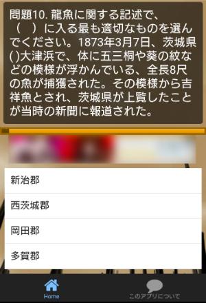 Screenshot_2017-02-10-03-32-37-0