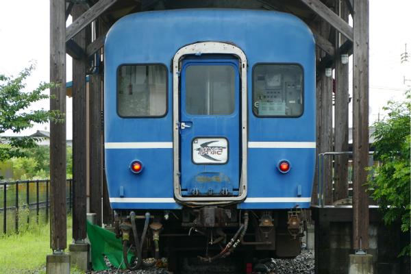 P1290459-098-098