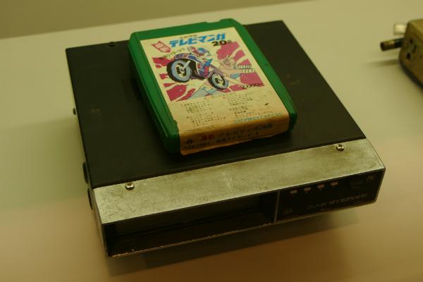 P1330522-0987