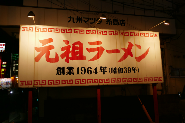 P1580630-0987